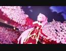 【Lukaで】 sakura 【極楽浄土】