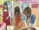 小笠原茉由が結婚します!with高野結衣#10 ゲスト:あまこようこ先生