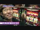 【ジャグラー】ぱちタウンTV福岡・佐賀版 2017年4月25日放送【立ち回り】