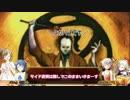 【MTG】ささらのアモンケットドラフト その4【MO】