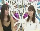 小笠原茉由が結婚します!#11