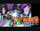 劇場版 NARUTO「大活劇!雪姫忍法帖だってばよ!!」  ED  full