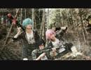 鬼KYOKAN【B-PROJECT】コスプレで踊ってみました! thumbnail