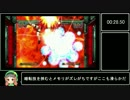 GGXX AC+R ひたすら楽して相殺 RTA 0:33:90 part1/?
