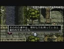 【OPENREC】布団ちゃんの アークザラッドII part25【2017/05/15】