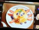 君の名は~イチゴとブルーベリーのパンケーキ