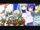 【ポケモンSM】スペレとQRと借り物ポケモン.ksdk10【VOICEROID】