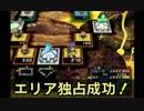 【実況】いたストSPのスフィアバトルで戦う! その2【カゲ】
