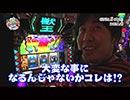 まりも☆のののダーツの旅 in GINZA S-style 第12話(4/4)