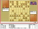 気になる棋譜を見ようその1030(澤田六段 対 藤井四段)