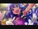 【静止画MAD】STARDOM! 【望月杏奈誕生祭】