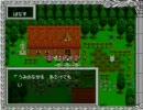 ヘラクレスの栄光IIIを普通にプレイ Part1