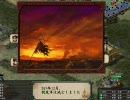 ドラゴンクエスト三国志Ⅸ Level51 揚州平定。