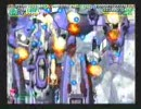 STG マーズマトリックス カプコン 攻略ヒントプレイ