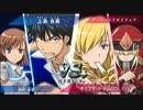 第三回オフ会チーム戦1上条(京麻)vsオリアナ(ネレイヤ)