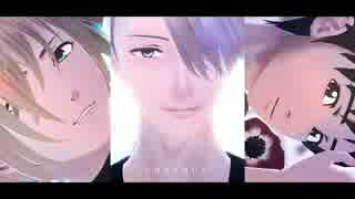 【ユーリ!!!onMMD】3人でkiss me愛してる【勇利 ヴィクトル ユーリ】