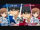 第三回オフ会チーム戦2上条(京麻)vs上条(ノノ)