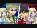 第三回オフ会チーム戦5土御門(ジーマ)vs上条(ノノ)