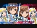 第三回オフ会チーム戦第9御坂(ジーマ)vs御坂(ノノ)