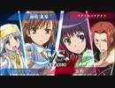 第三回オフ会チーム戦10御坂(ジーマ)vs五和(ネレイヤ)