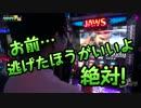 ナカキンの壱回壱万 21万円目