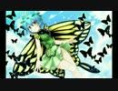 【東方自作アレンジ】 妖精の悪どいステップ 【真夏の妖精の夢】