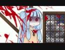 第90位:琴葉クレイジーサイコレズ thumbnail