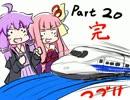ツッコミ不在のマリオストーリー - Part20 thumbnail