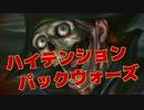 【開封大好き】ハイテンションパックウォーズ【MTG】