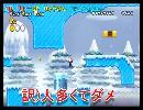 津軽の3人がNewスーパーマリオブラザースWiiを実況するとこうなるpart14