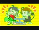 【MINECRAFT】マイクラ肝試し2016 ~隠れ里編~運営放送【#89】