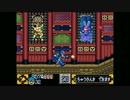 【がんばれゴエモン】松の廊下をエックスが駆け抜けて【ロックマンX】