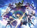 【Fate/Grand Order】魔人王ゲーティア戦(アレンジ)