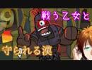 【VOICEROID実況】戦う乙女と守られる漢の行進曲【Castle Crashers】Part9
