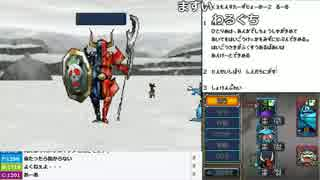 【ch】うんこちゃん『DQM ジョーカー2Pro』part59【2017/06/01】