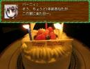 【VIPRPG】Burstey ~思い出の中の閃光~ プレイ5(完)