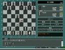 【実況?】ど素人二人によるチェス【なまらザンギ】