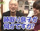 嵐・梅屋のスロッターズ☆ジャーニー #414