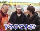 嵐・梅屋のスロッターズ☆ジャーニー #351