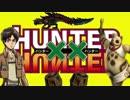 HUNTER××HUNTER thumbnail