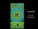 【TAS】 ドラゴンクエスト3 (31:01)  ルビーバグ使用 【全力で解説】