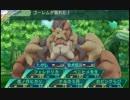 闇と光の世界樹の迷宮5 実況プレイ Part18