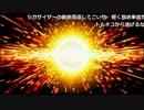 ファルコン竹田『ビッグバン竹田』1枠目【2017/06/04】