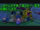 【DQX】 DRAGON QUEST Xやるよ!PART:16