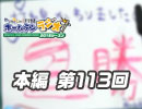 【第113回】れい&ゆいの文化放送ホームランラジオ!