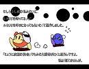【スマブラX】NMMで漫画1の【楽屋裏】 thumbnail
