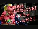 【EXVSMBON】 ワタベ・ユウキ 参戦PV 修正版 thumbnail
