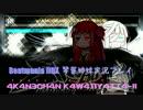 【琴葉茜・葵単発】4K4N3CH4N K4W411Y4TT4-!!【BeatmaniaIIDX】