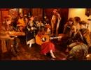 サガフロンティア2 Roman&Vorspiel 【民族楽器多めで】