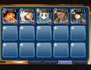 空を舞う幻獣 中級 ☆3【千年戦争アイギス 救世主王子+銀ユニ】